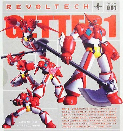 Shin Getter Robo - Kaiyodo - Getter 1 Revoltech 001