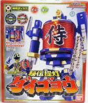 Shinkenger - Daigoh - Bandai