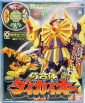Shinkenger - Daikaioh DX - Bandai