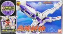 Shinkenger - Ika Origami - Bandai