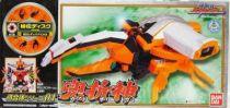 Shinkenger - Kabuto Origami - Bandai