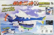 Shinkenger - Kajiki Origami - Bandai