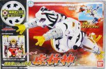 Shinkenger - Tora Origami - Bandai