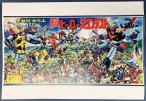 Shogun Warriors - Affiche Japonaise Repro 48 x 33 cm - Goldorak, Mazinger, Gaiking, Raydeen, Red Baron, Jeeg...