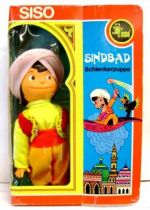Sinbad - Sari Doll - Mint inbox