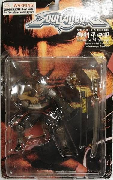 Soulcalibur - Heishiro Mitsurugi - Epoch figure