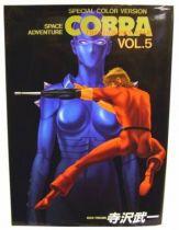 Space Adventure Cobra - Vol.5: Thunderbolt Star (Special Color Version)