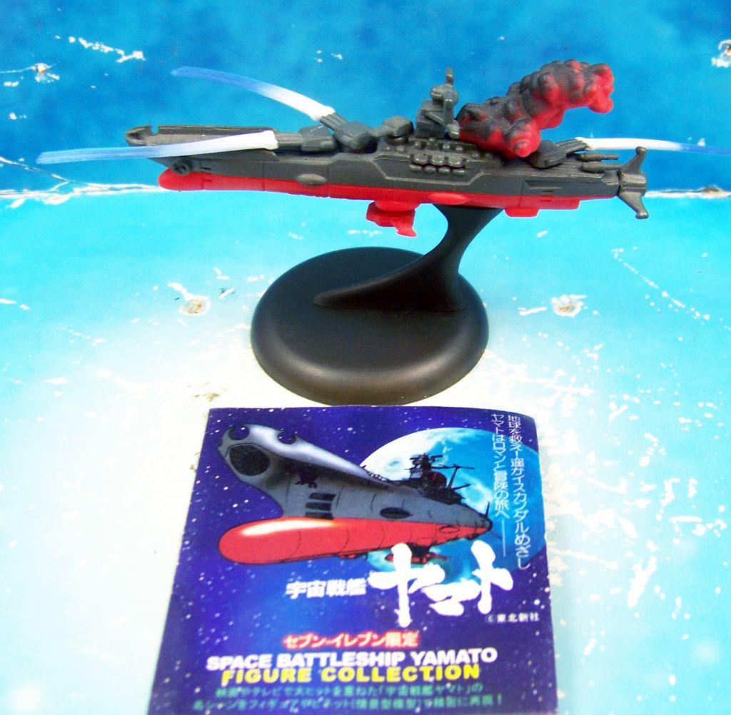 Space Battleship Yamato - 7-Seven Trading Figures (2005)