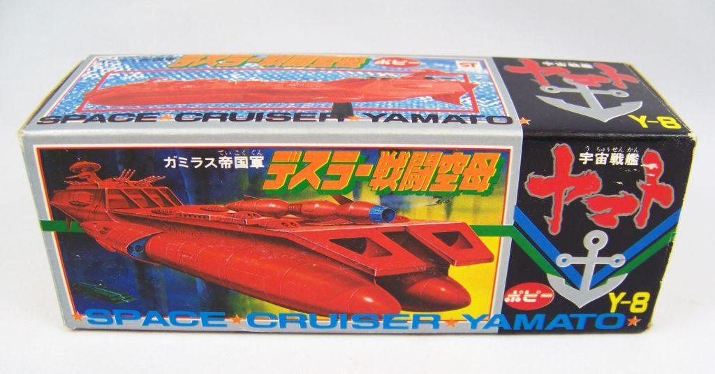 Space Battleship Yamato - Battle Carrier - Popy Y-8 01
