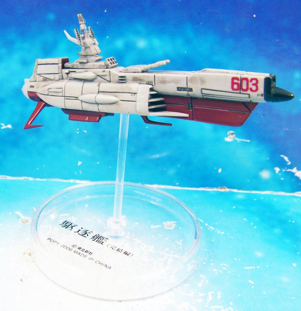 Space Battleship Yamato - Mechanical Collection Popy (2006) - EDF Destroyer #603