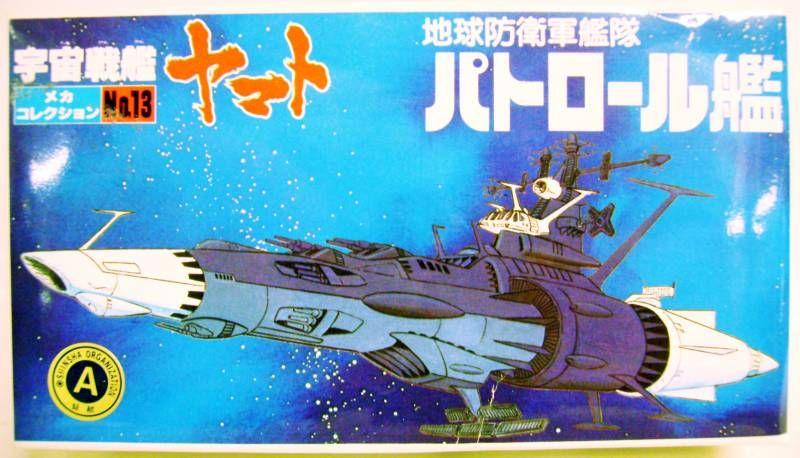Space Battleship Yamato - Model Kit - #13: EDF Patrol Cruiser with mini  Cosmo Tiger II - Bandai