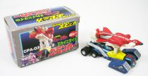 Space Ironmen Kyodain - Capsule Popynica - Sky Missile Gran Car