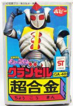 Space Ironmen Kyodain - Granzel - Figurine die-cast 14cm Popy GA-48