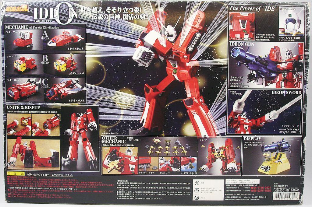 Space Runaway Ideon - Bandai Soul of Chogokin GX-36