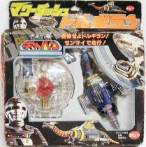 Space Sheriff Gavan - Popy Japan - Mini Dol & Giran