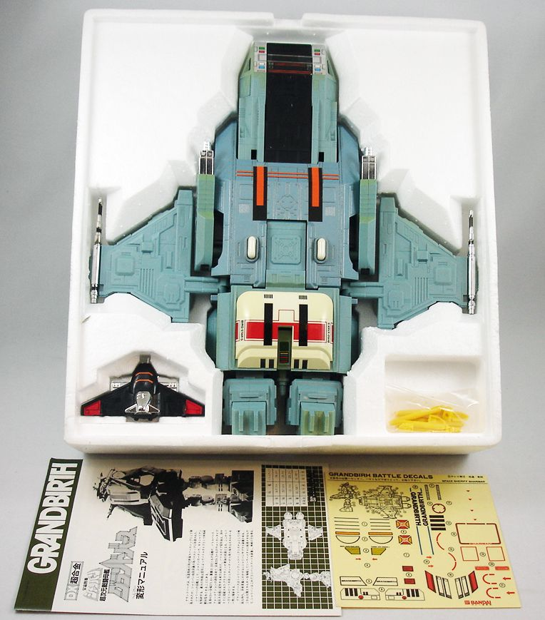 Space Sheriff Sharivan - DX Grandbirth Battleship - Bandai GC-01