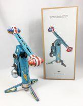 Space Toys - Jouet Mécanique en Tôle - Station Spatiale (N.R.) MS446