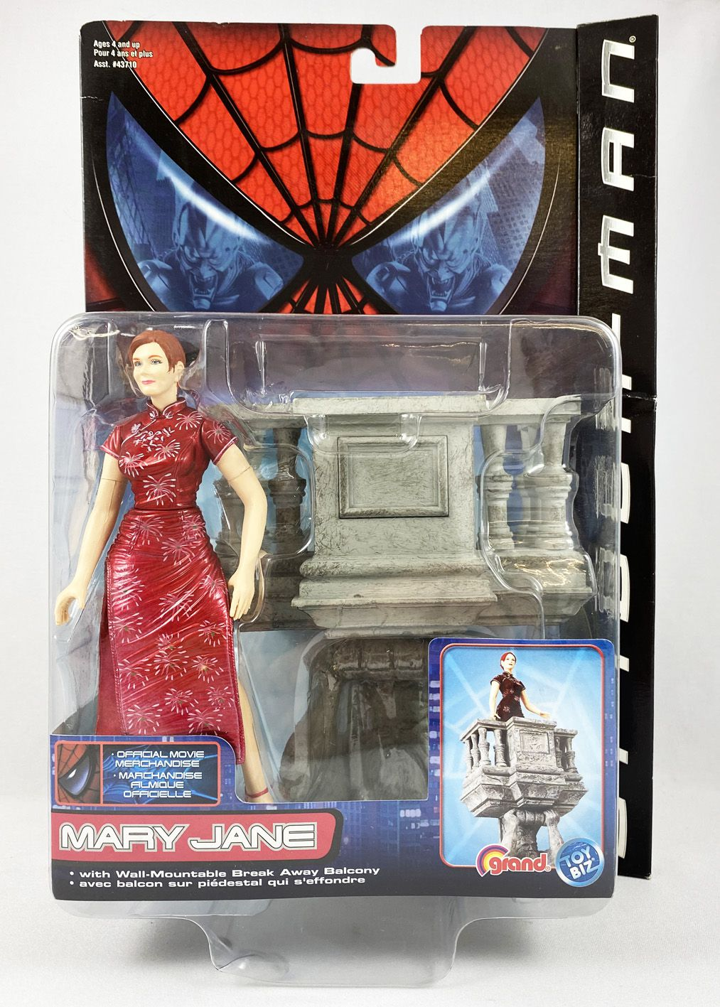 Spider-Man (Film 2002) - Toy Biz - Mary Jane