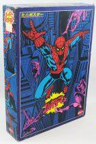 Spiderman - Popy - Spiderman 28cm (neuf en boite)