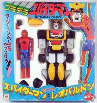 Spiderman - Popy 1978 - Set Spider-Man & Leopaldon - Figurines articulées