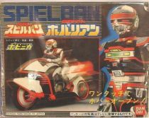 Spielban\'s Hoverian Bike