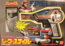 Spielban\'s Laser-Sniper gun