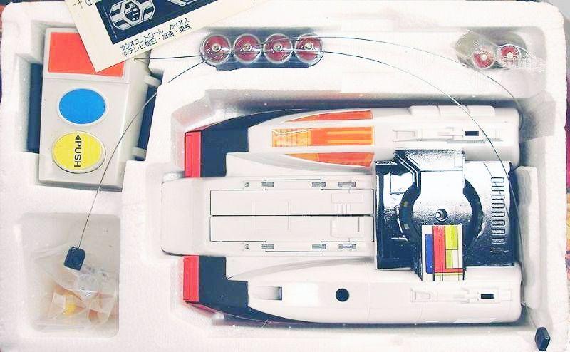Spielvan - Radio-controlled Gaios Tank
