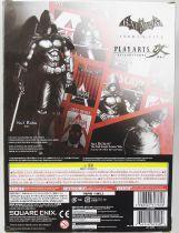 Square Enix - Batman Arkham City - Play Arts Kai Action Figure - Robin