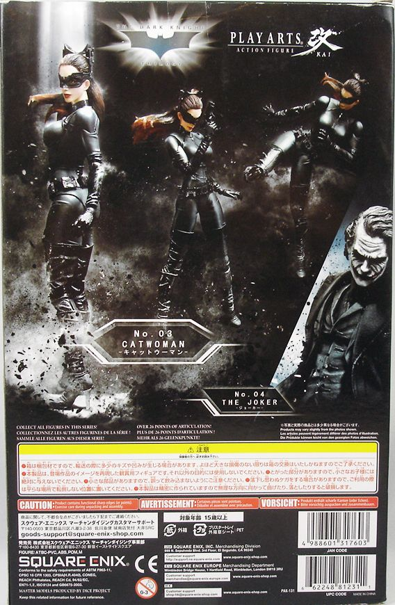 Square Enix - The Dark Knight Trilogy - Play Arts Kai Action Figure - Catwoman