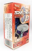 Star Trek Federation Ships & Alien Ships Collect. - Furuta - Borg Cube (Beta Series 05)