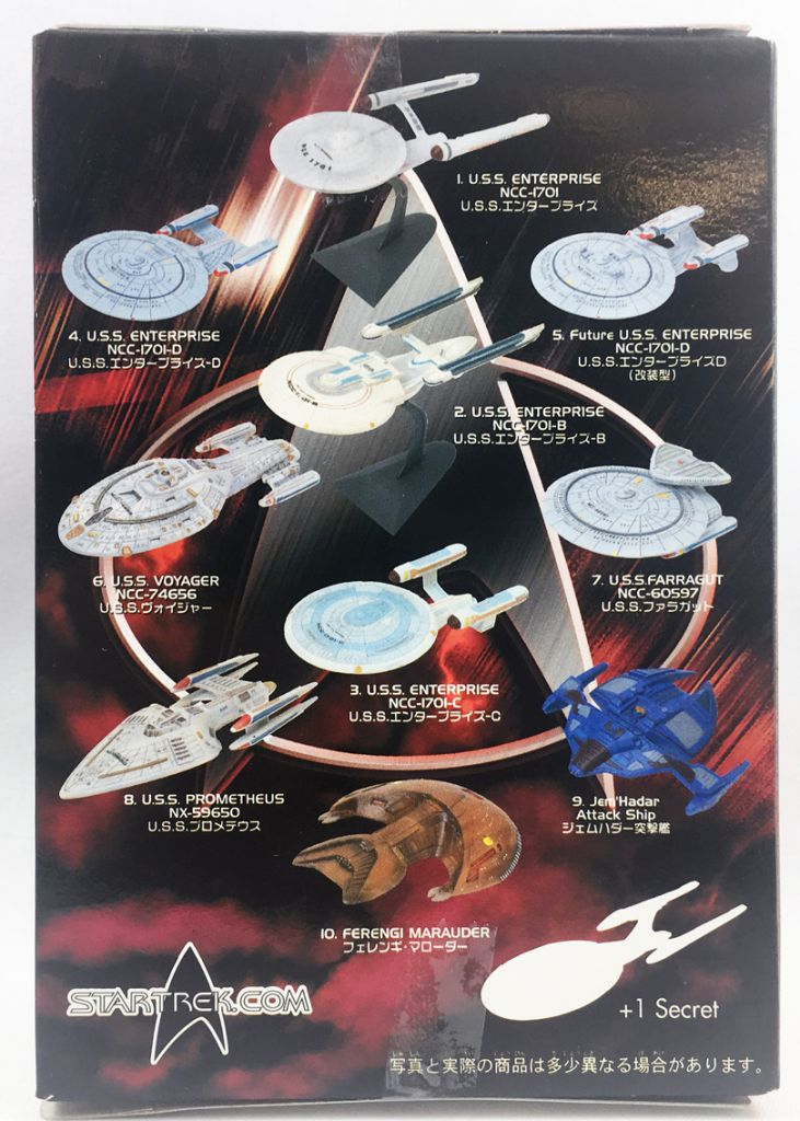Star Trek Federation Ships & Alien Ships Collect. 02 - Furuta - Future USS Enterprise NCC-1701-D