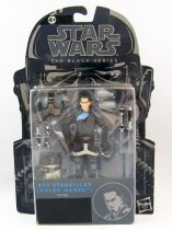 Star Wars - #05 Starkiller (Galen Marek) - The Black Series