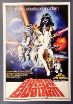 Star Wars - Affiche Thaïlandaise Repro 48 x 33 cm