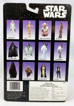 Star Wars (Bend-Ems) - JusToys Bendable Figure (1993) - Princess Leia