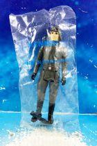 Star Wars (ESB) - Kenner - AT-AT Commander (Baggie Mail Away \'\'Made in Hong Kong\'\')