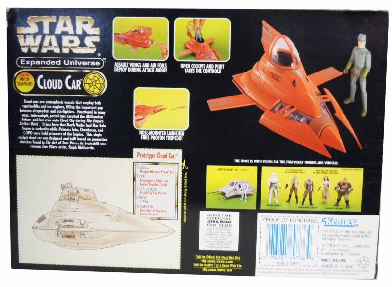 Star Wars (Expanded Universe) - Kenner - Cloud Car (Concept)