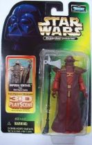 Star Wars (Expanded Universe) - Kenner - Imperial Sentinel