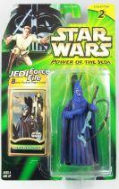 Star Wars (Power of the Jedi) - Hasbro - Coruscant Guard