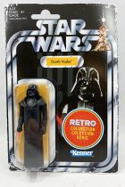 Star Wars (Retro Collection Series) - Hasbro - Darth Vader