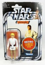 Star Wars (Retro Collection Series) - Hasbro - Luke Skywalker