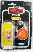 Star Wars (Retro Collection Series) - Hasbro - Yoda
