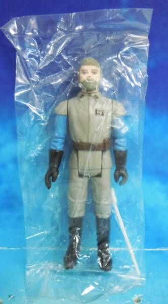 Star Wars (Return of the Jedi) - Kenner - General Madine (Baggie Mail Away \'\'Made in Taiwan\'\')