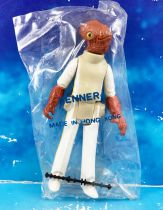 Star Wars (ROTJ) - Kenner - Admiral Ackbar (Baggie Mail Away \'\'Made in Hong Kong\'\')