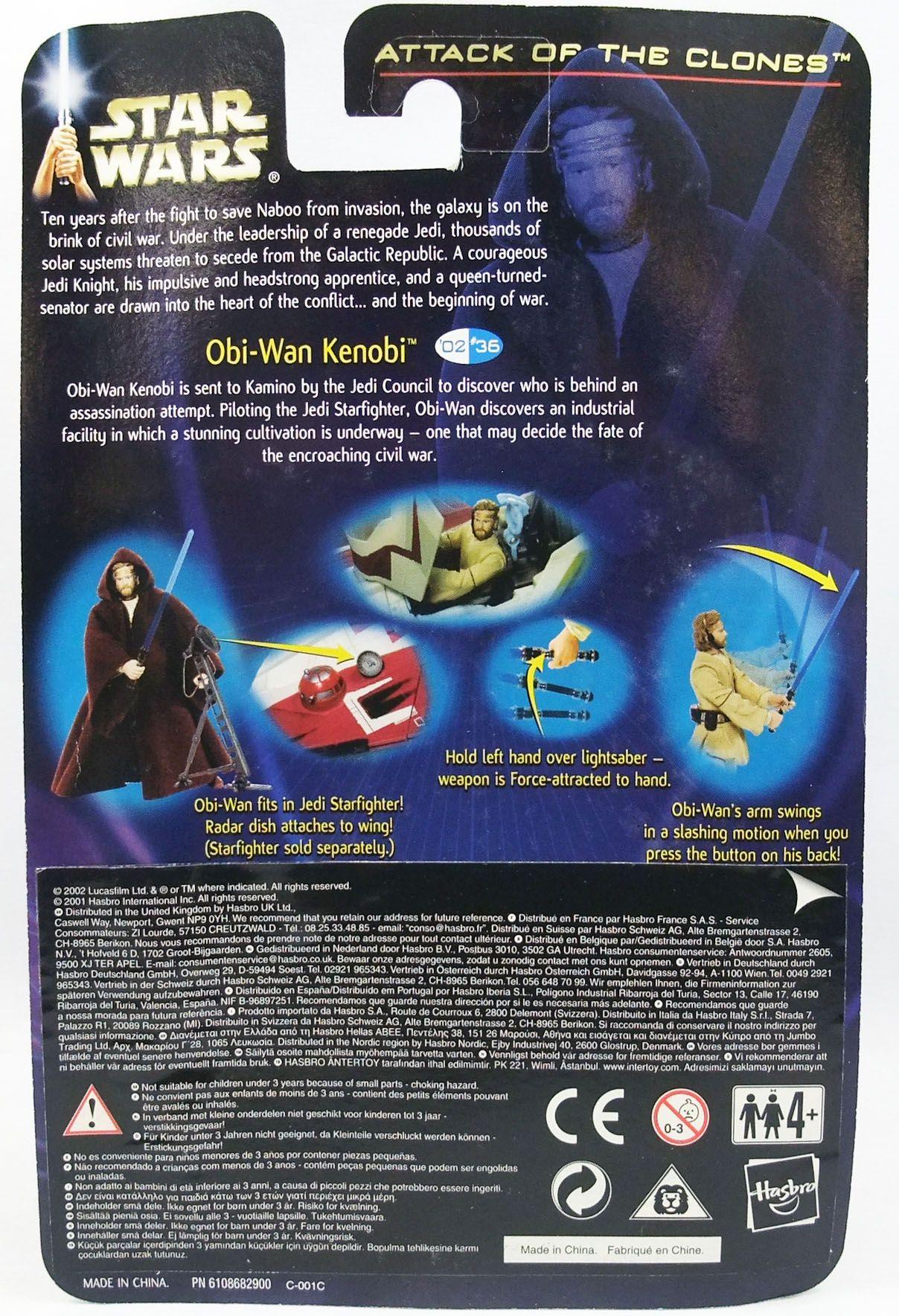 Star Wars (Saga Collection) - Hasbro - Obi-Wan Kenobi (Jedi Starfighter Pilot)