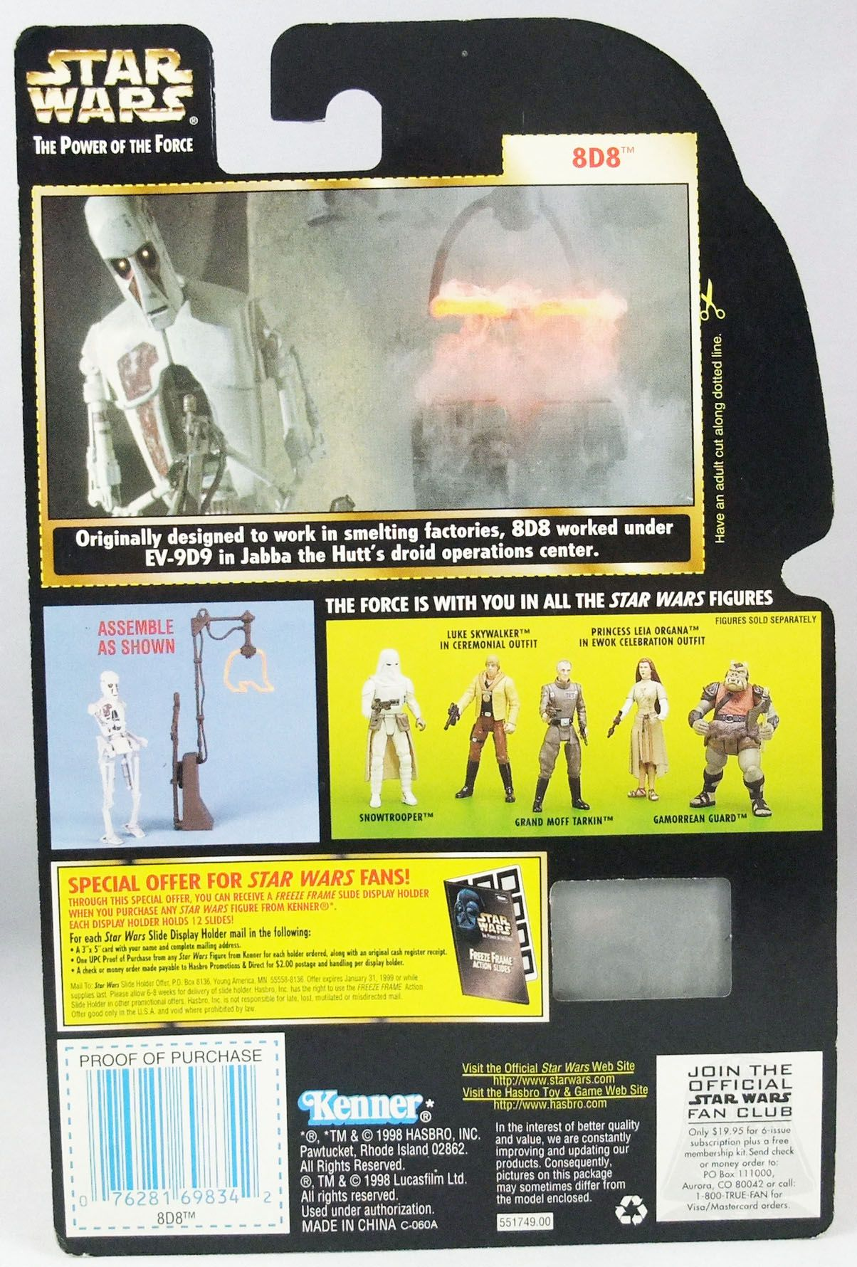 Star Wars (The Power of the Force) - Kenner - 8D8