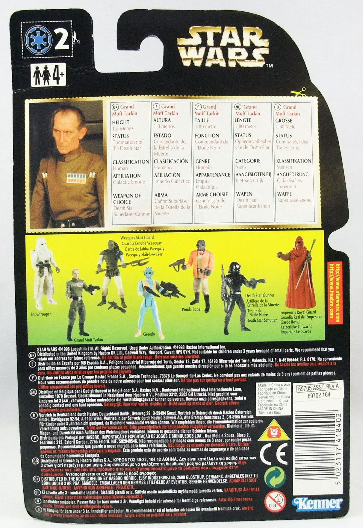 Star Wars (The Power of the Force) - Kenner - Grand Moff Tarkin (Version Europe)