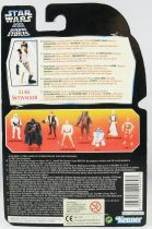 Star Wars (The Power of the Force) - Kenner - Luke Skywalker