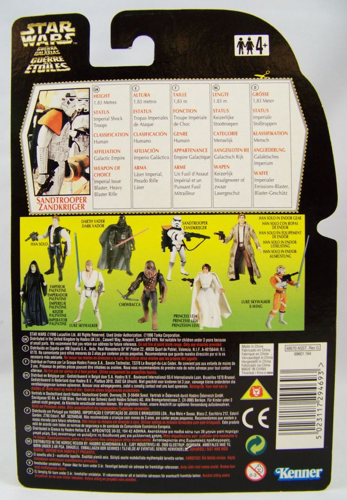 Star Wars (The Power of the Force) - Kenner - Sandtrooper 02