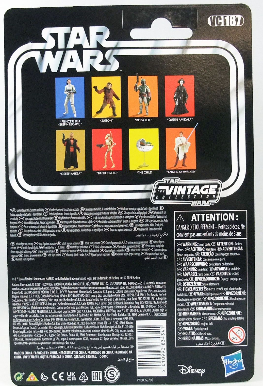 Star Wars (The Vintage Collection) - Hasbro - Princess Leia (Bespin Escape) - Empire Strikes Back