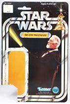 Star Wars 1978 - Kenner 12Back (A) - Ben (Obi-Wan) Kenobi